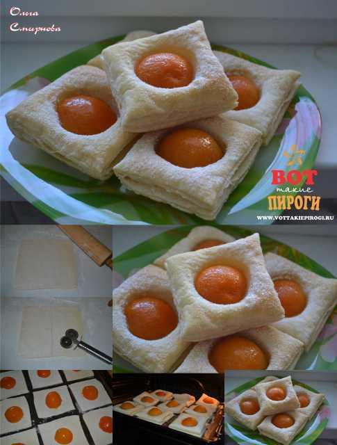 слойки с абрикосами