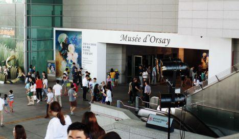 unepeach.com National Museum of Korea7