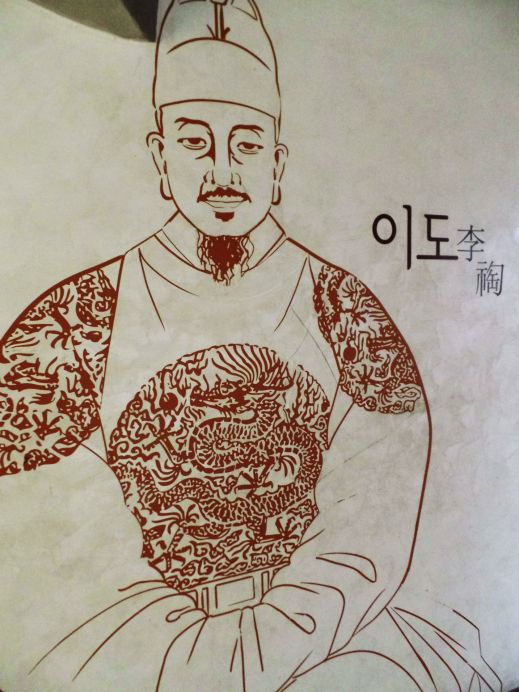unepeach kingsejong as a person