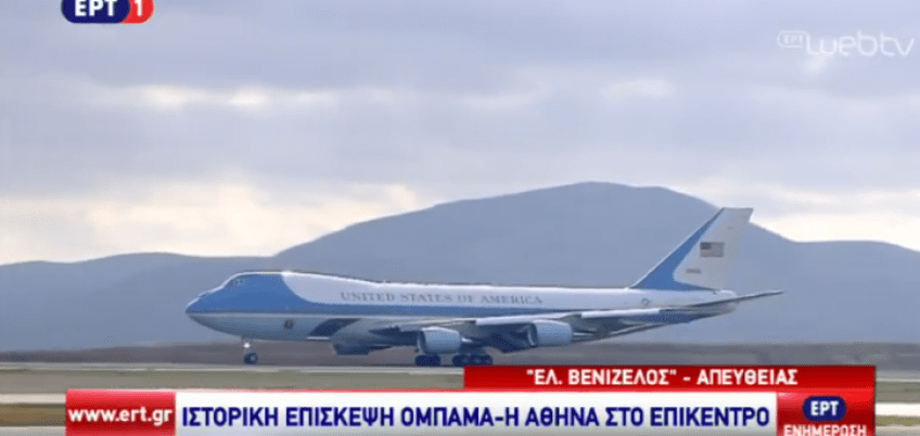 airforce1-athens1