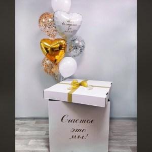 Коробка сюрприз Счастье