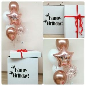 Коробка-сюрприз с шарами Happy Birthday