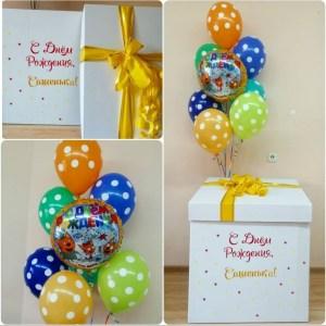 Коробка сюрприз с шарами Горошек