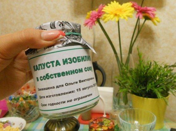 Как оригинально подарить деньги на свадьбу? Vovet.ru