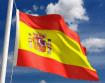 894 bandeira da espanha