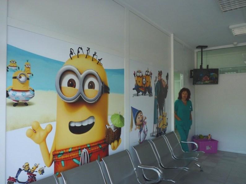 детски спешен център