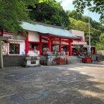 """【御朱印】徳島駅から歩いていける!色鮮やかな御朱印が有名な""""徳島眉山天神社""""!アクセスは?"""