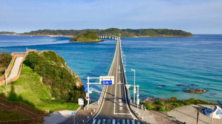 """【山口観光】《絶景》死ぬまでに絶対行きたい!本当に海がきれいな""""角島と角島大橋""""!撮影スポットは?"""