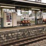【燕岳】《北アルプス》東京から松本までのアクセスは高速バスで!松本〜穂高駅は電車で!