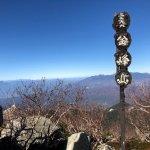 """【東京から日帰り登山】《百名山》富士山や南アルプスが見える!山梨の""""金峰山""""!アクセスは?"""