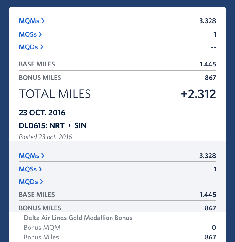 got_mileages