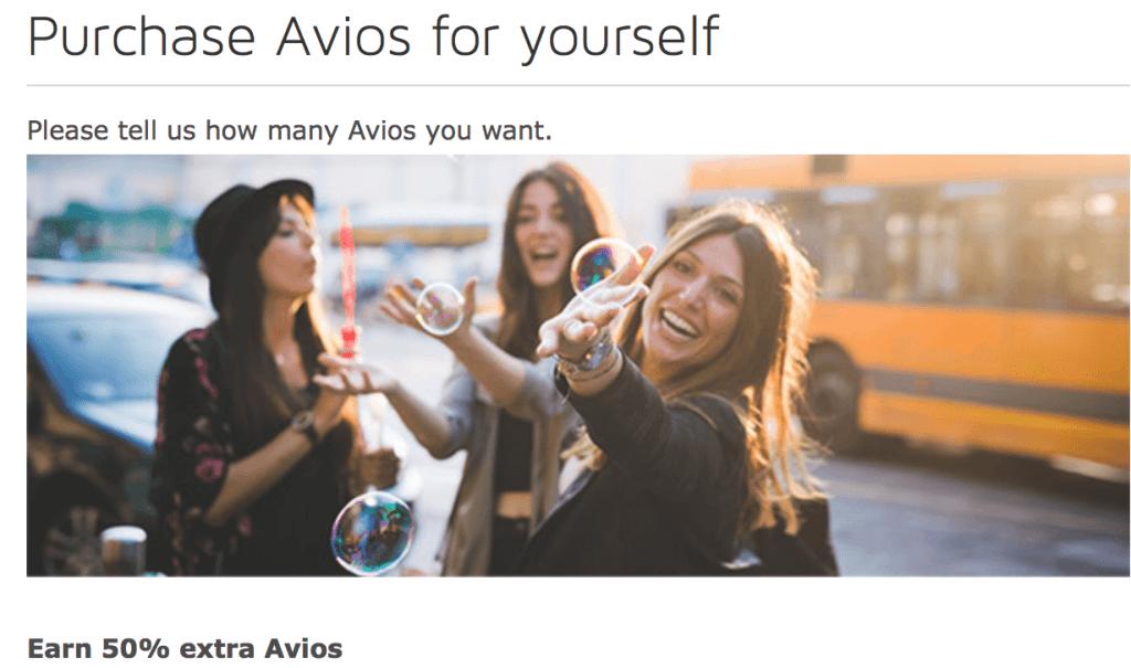 イベリア航空(IB)Avios購入45%ボーナスキャンペーン(2018/7/15まで)