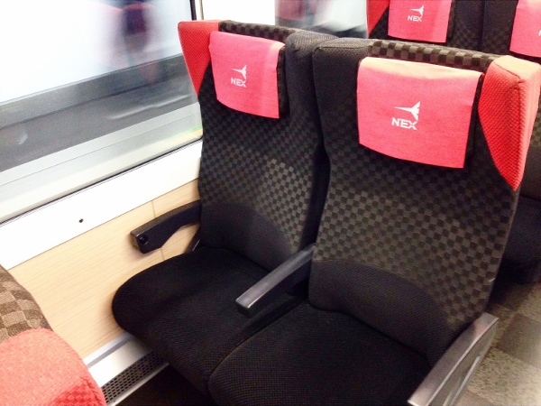 Train review : Narita Express