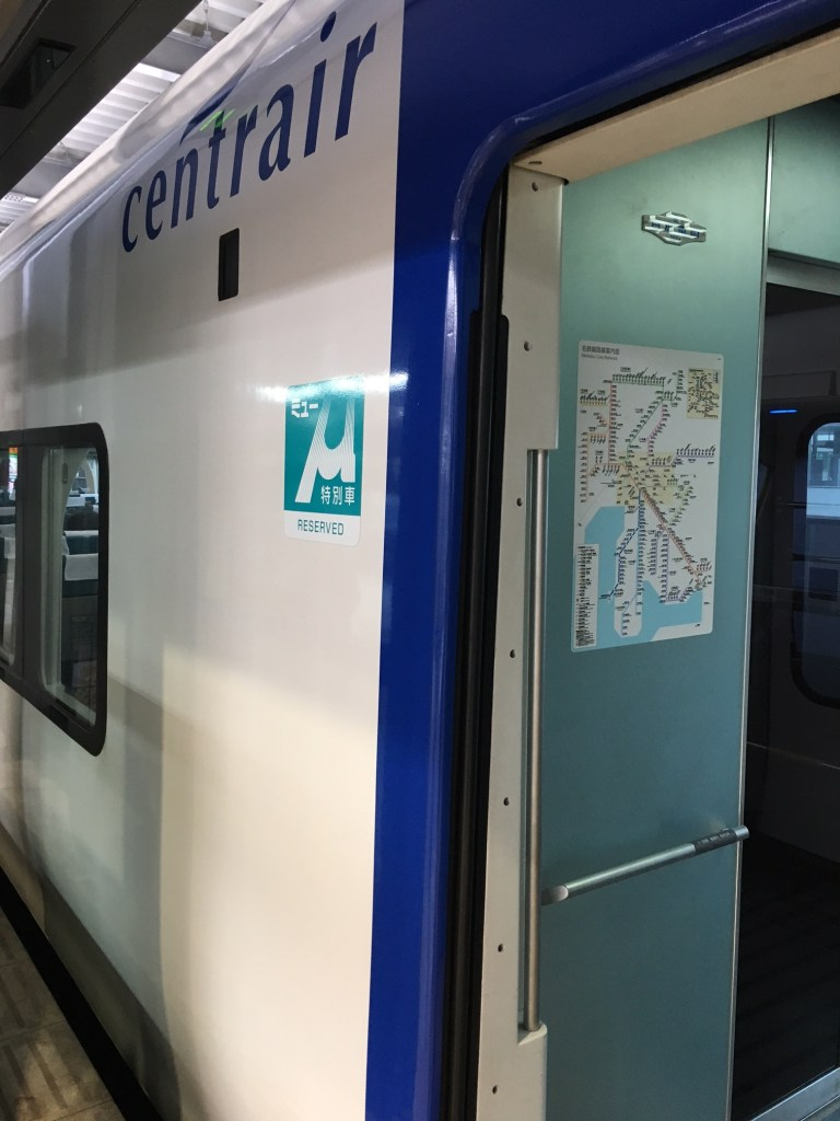 "Train review : Airport Express Train ""μ-SKY"" by Meitetsu"