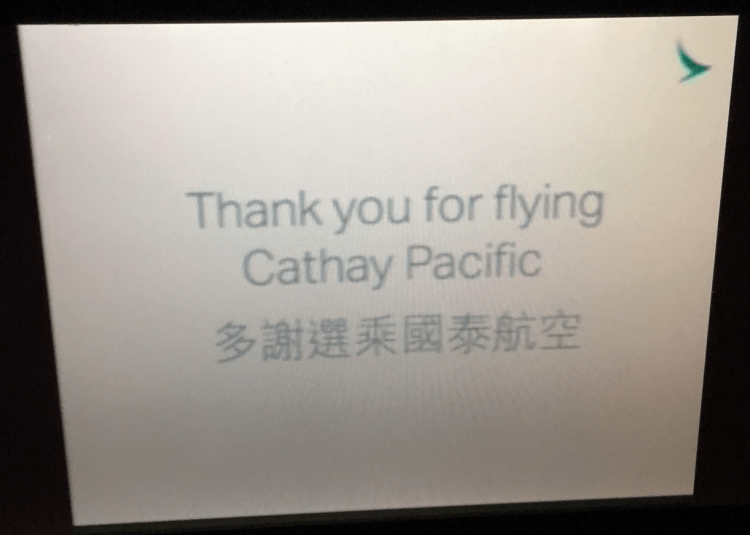 Business Class Review : CX542(HKG – HND)