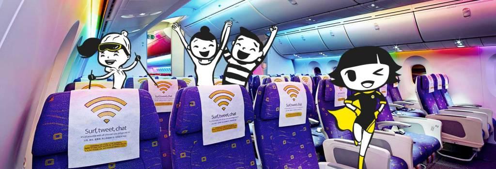シンガポール航空(SQ)のマイレージをScoot(TR)のフライトで獲得するには