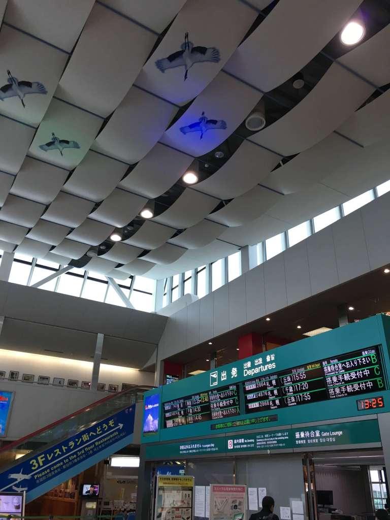 釧路空港(KUH)のWifiスピードチェック
