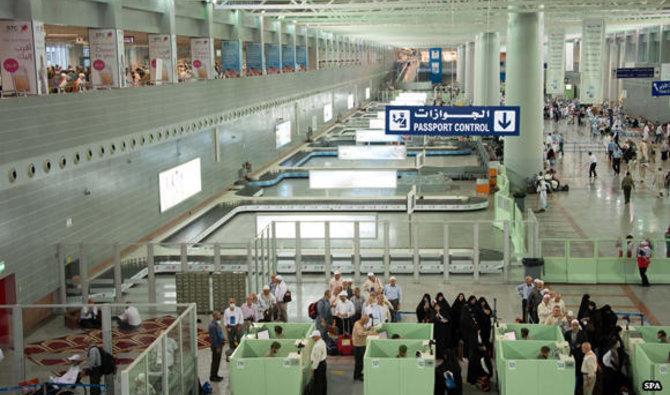 特典航空券でサウジアラビアへ行くには、どのマイレージプログラムを利用するべきか(ワンワールド編)