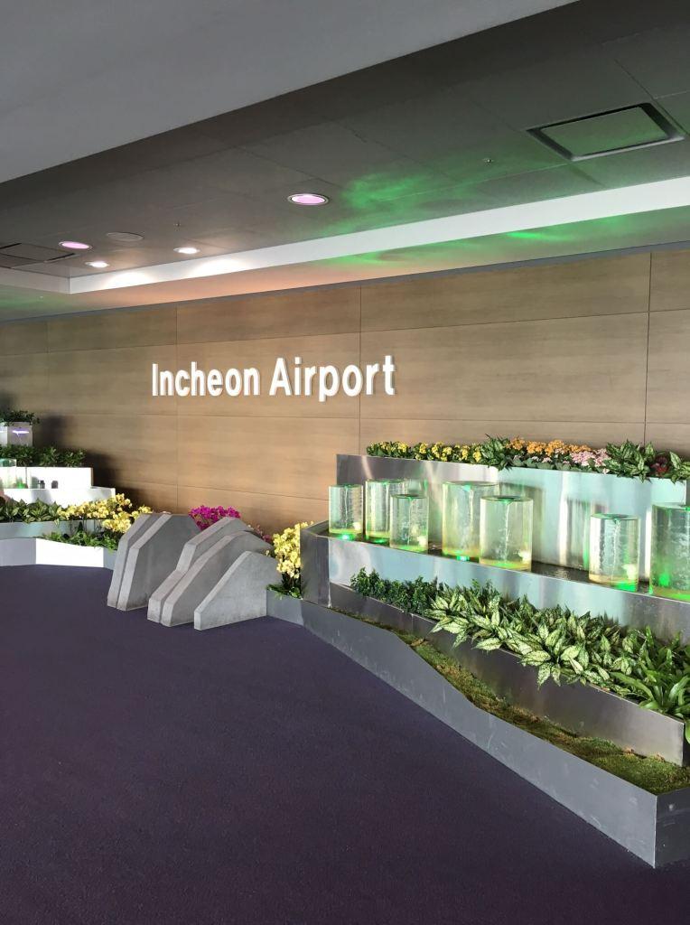 ソウル仁川空港(ICN)のWifiスピードチェック