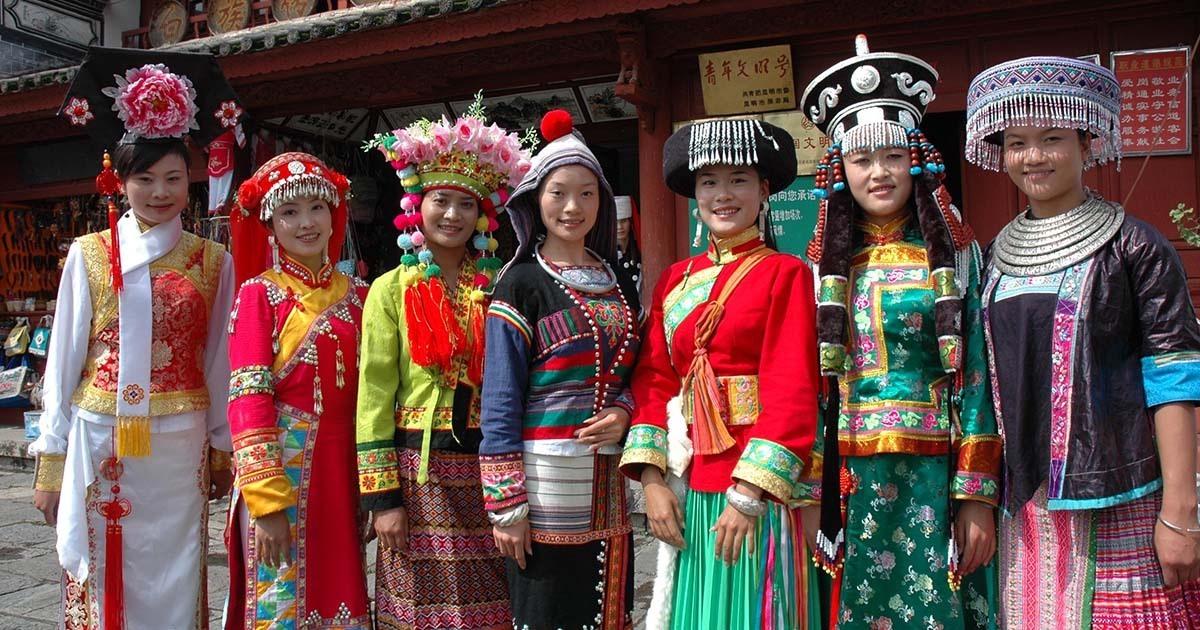 Minorité de Chine