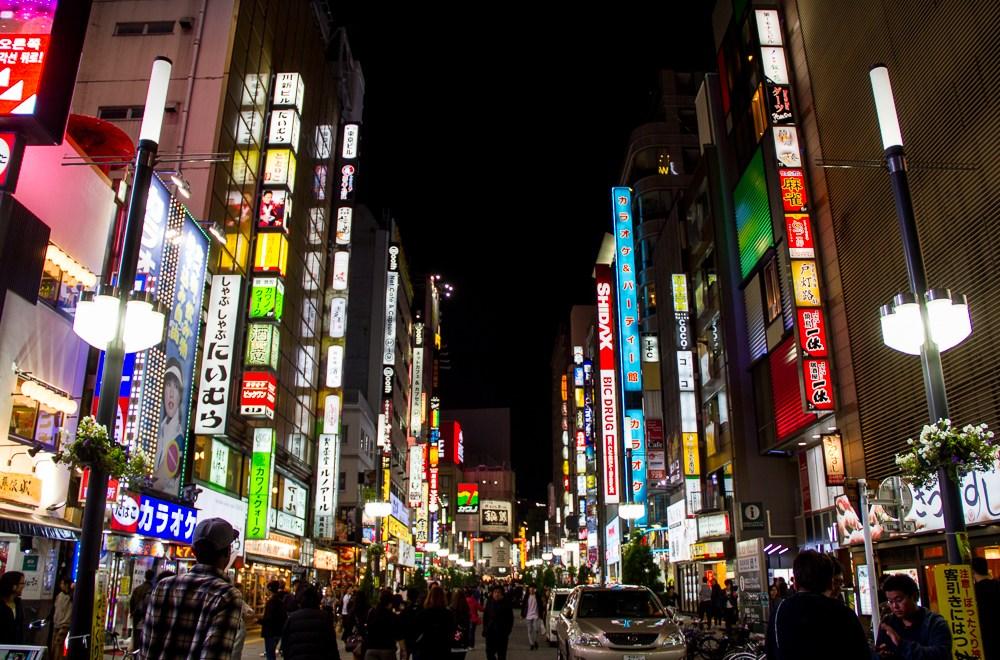 quartier Shinjuku Tokyo Japon