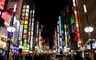 4 jours à Tokyo