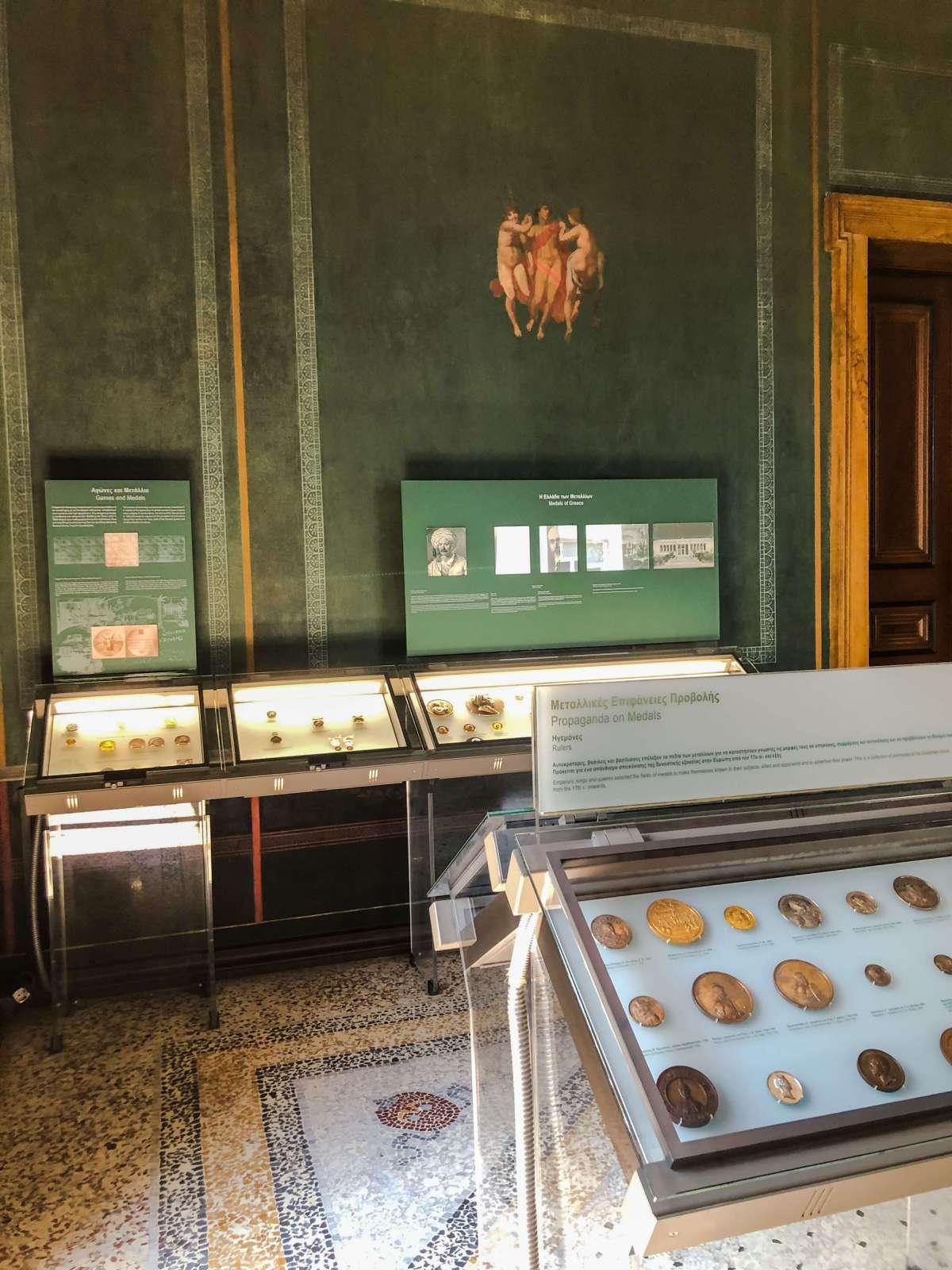 musée numismatique
