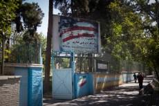 201507 - Iran - 0124