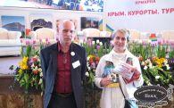 Крым курорты туризм 2014 в Ялте