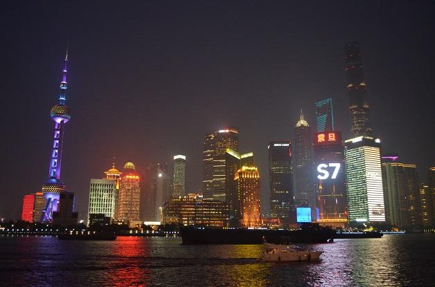 14. Shanghai