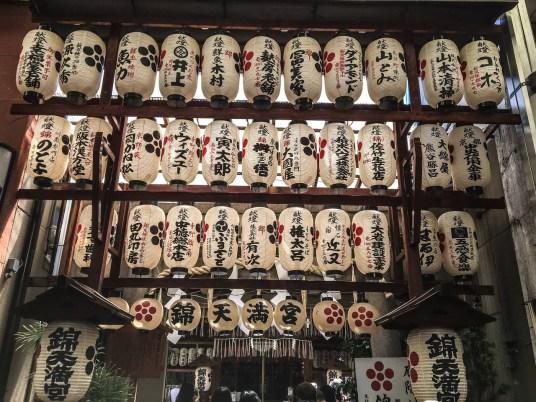 visiter-kyoto-japon