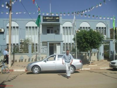 Siège de la Mairie de Harchoune (Chlef - Algérie)
