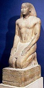 Aperçu de l'art égyptien à la Basse-Epoque 6