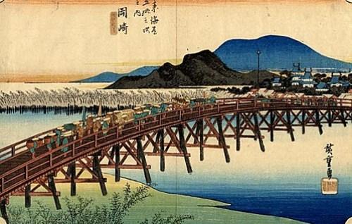 Hiroshige Okazaki estampe exposition pinacotheque paris