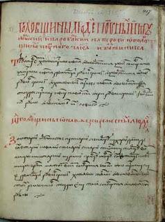 6 Janvier 1589 : entrée en vigueur du Troisième Statut Lituanien 2