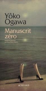 manuscrit zero