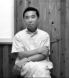 https://i1.wp.com/voyages.ideoz.fr/wp-content/plugins/wp-o-matic/cache/df2f0_600full-haruki-murakami.jpg?resize=225%2C253&ssl=1
