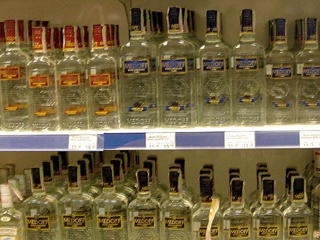 simferopol vodka