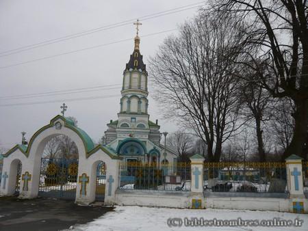 Visiter Tchernobyl Pripyat, une journée en enfer dans la zone interdite 34