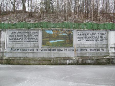 Visiter Tchernobyl Pripyat, une journée en enfer dans la zone interdite 14