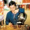 L'art de la cérémonie du thé en Chine : le Gong Fu Cha 1
