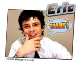 Apprendre le japonais : compter de 1 à 10, 100, 1000... 1