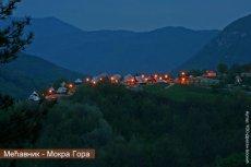 village de Kusturica, Kustendorf au crépuscule