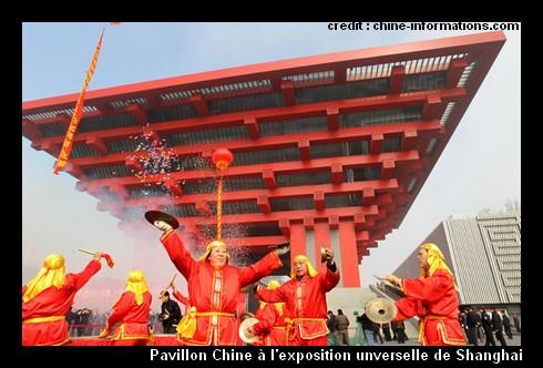 Exposition universelle Shanghai : morceaux choisis 1