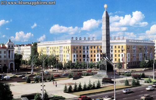 Place de la victoire minsk bielorussie