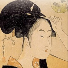 Geisha maison de the