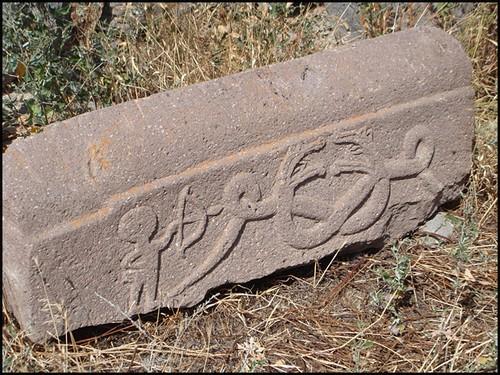 Armenie monastere vorotnavank stele serpent