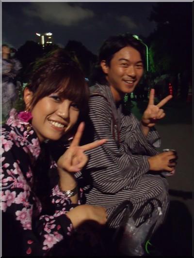 tokyo yukata couple