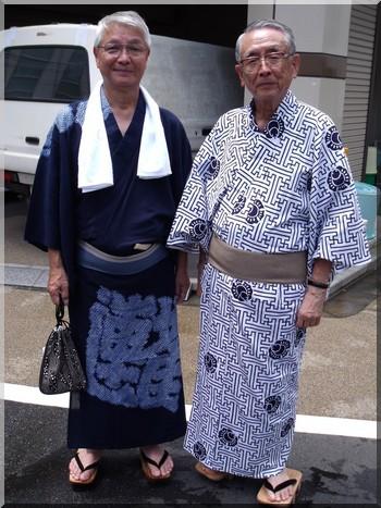 tokyo yukata hommes