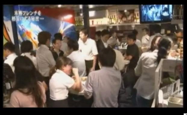 izakaya tokyo restaurant